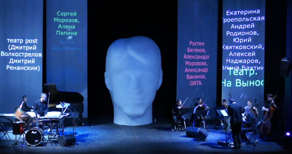 Театральный перфоманс «Страсти поМартену» взял Гран-при премии имени Сергея Курехина